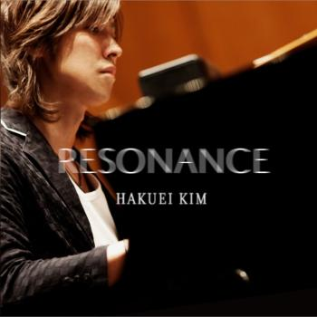 Cover Resonance