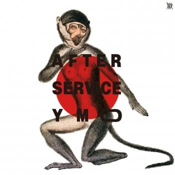 Cover After Service (Remastered)