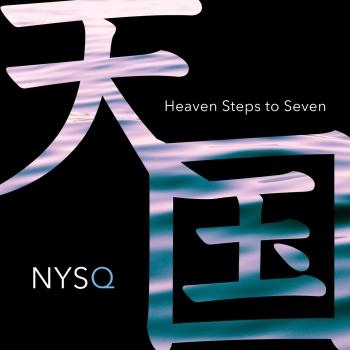 Cover Heaven Steps to Seven